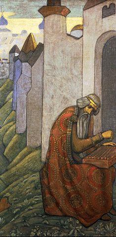 Н.К. Рерих.  Баян [декоративное панно] 1909